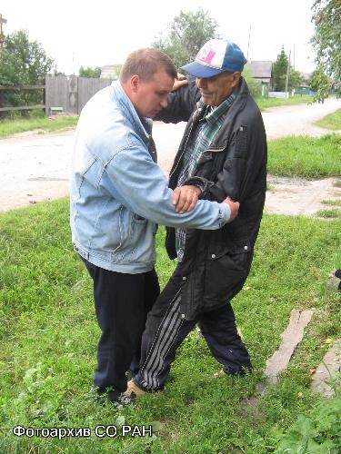 тюменская знакомства район область ярковский